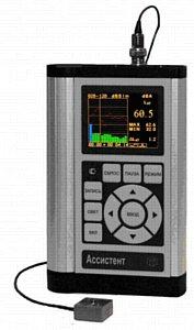 Портативный шумомер, виброметр, анализатор спектра АССИСТЕНТ SIU