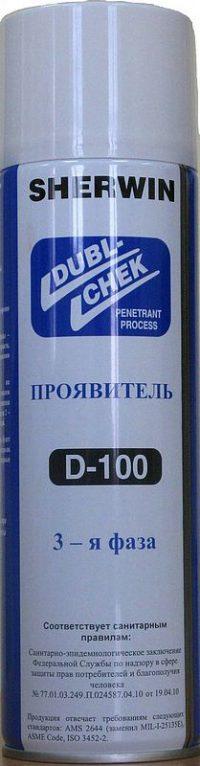 Проявитель Sherwin D-100