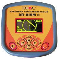 Трассопоисковый приемник АП-019М (морозоустойчивый)