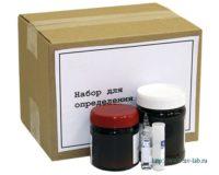 Набор НВФо для фотометрического определения фосфатов