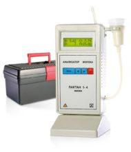 Анализатор качества молока «Лактан 1-4 М» мини (индикатор)